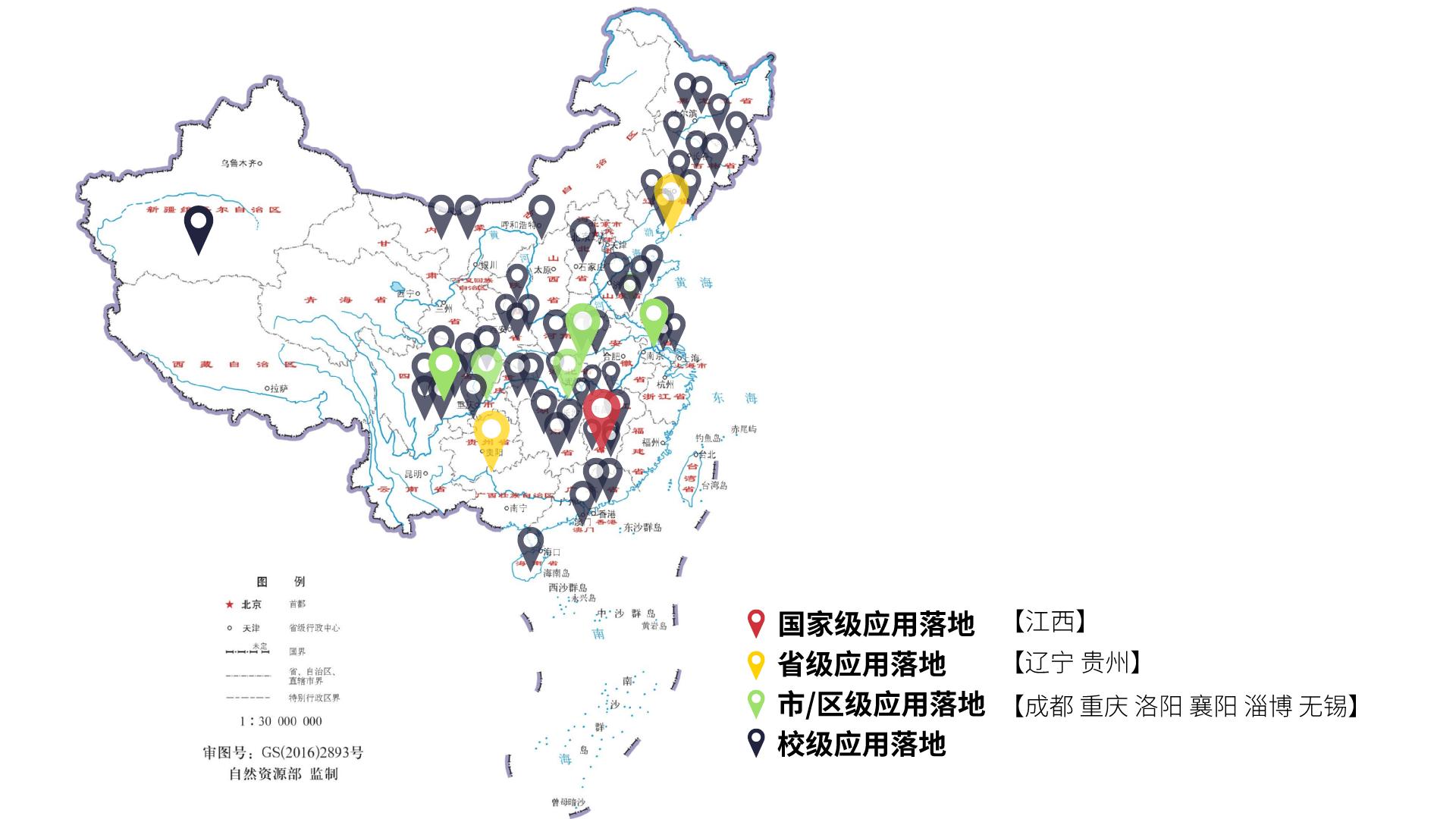 淄博高新技術產業開發區第三小學